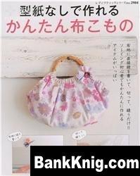 Журнал Handmade fabric bags jpg 28,4Мб