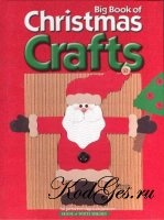 Книга Big Book of Christmas Crafts