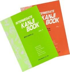 Книга Intermediate Kanji Book Vol. 1 + 2