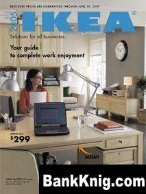 IKEA - 2005