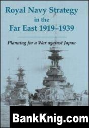 Книга Royal Navy Strategy in the Far East, 1919-1939: Planning for War against Japan