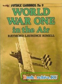 Книга World War One in the Air.