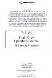 Книга Boeing 747-400 Flight Crew Operations Manual