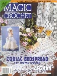 Magic Crochet №125 2000