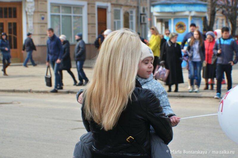 Весне дорогу, Саратов, 21 марта 2015 года