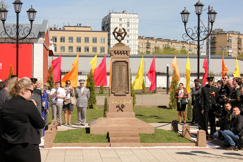 Мемориал погибшим работникам депо Подмосковная во время ВОВ