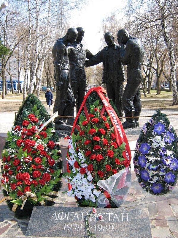 Монумент героям Афгана