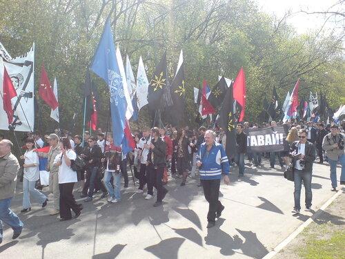 Сербский Марш 27.04.2008