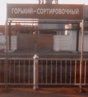 http://img-fotki.yandex.ru/get/18/matiouchkine.4/0_12885_616d8b29_XL.jpg