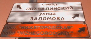 http://img-fotki.yandex.ru/get/18/matiouchkine.4/0_12886_c111f1e7_XL.jpg