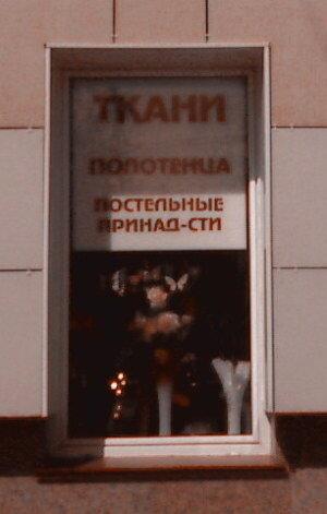 http://img-fotki.yandex.ru/get/18/matiouchkine.4/0_1288f_60394c08_XL.jpg