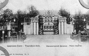Большой китайский мост и ворота Екатерининского дворца