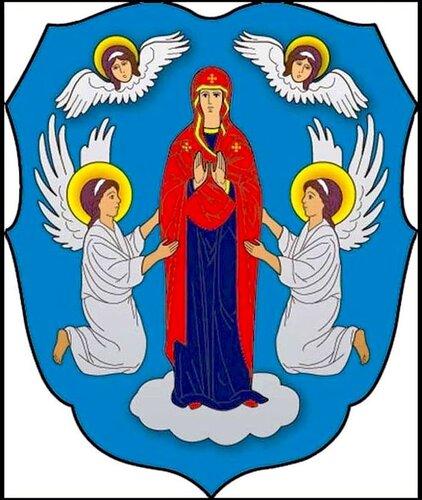 герб минска