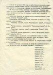 Vidguky pedagogiv Dnepropetrovsk 90gg2