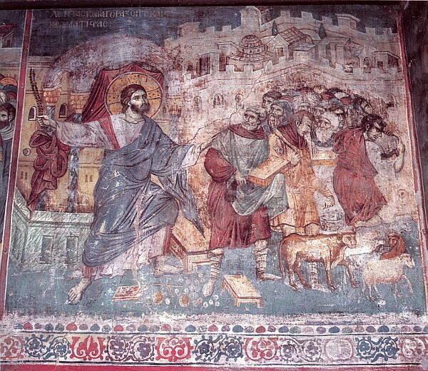 И вошел Иисус в храм Божий и выгнал всех продающих и покупающих в храме - Страница 2 0_fe8f_bf90ed19_XL