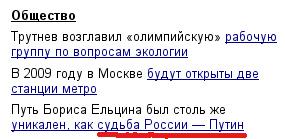 «Яндекс» рассказал нам правду