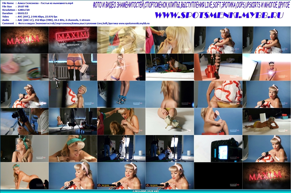 http://img-fotki.yandex.ru/get/19/13966776.31/0_76c17_f7f9c58e_orig.jpg