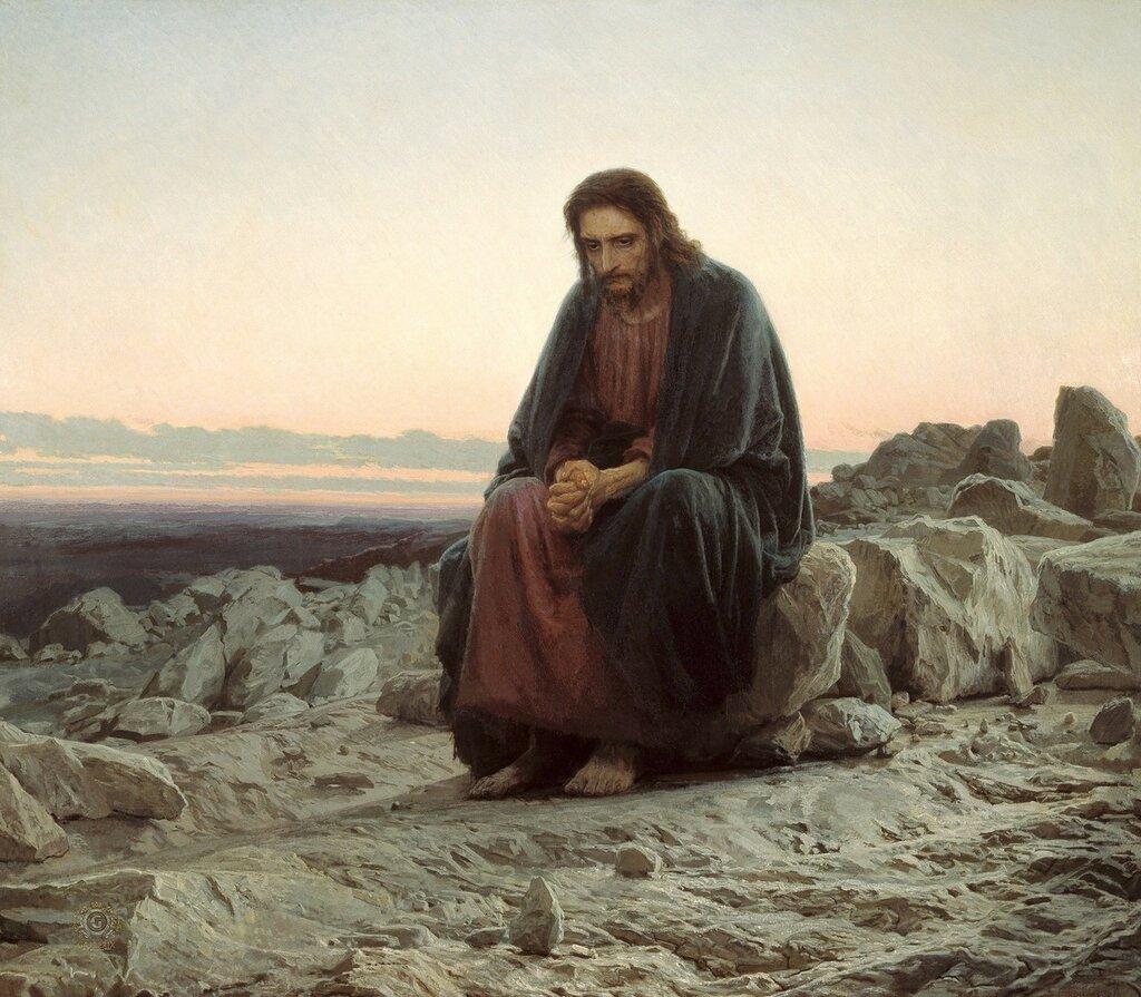 Христос в пустыне. 1872<br />