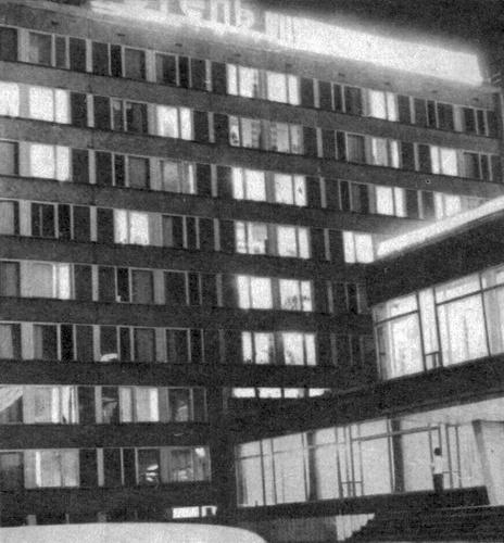 Гостиница -Южный Буг-