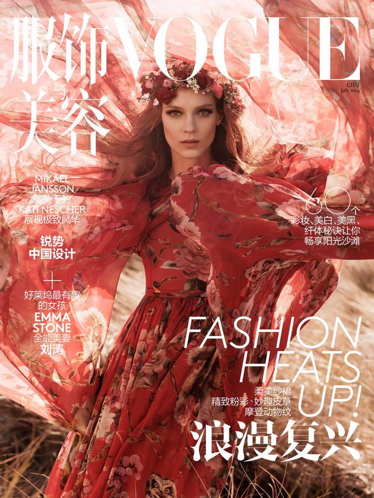 Кати Нешер в июльском Vogue China 2014