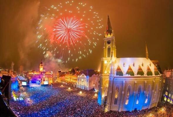 Сербия, Нови-Сад, Новый год