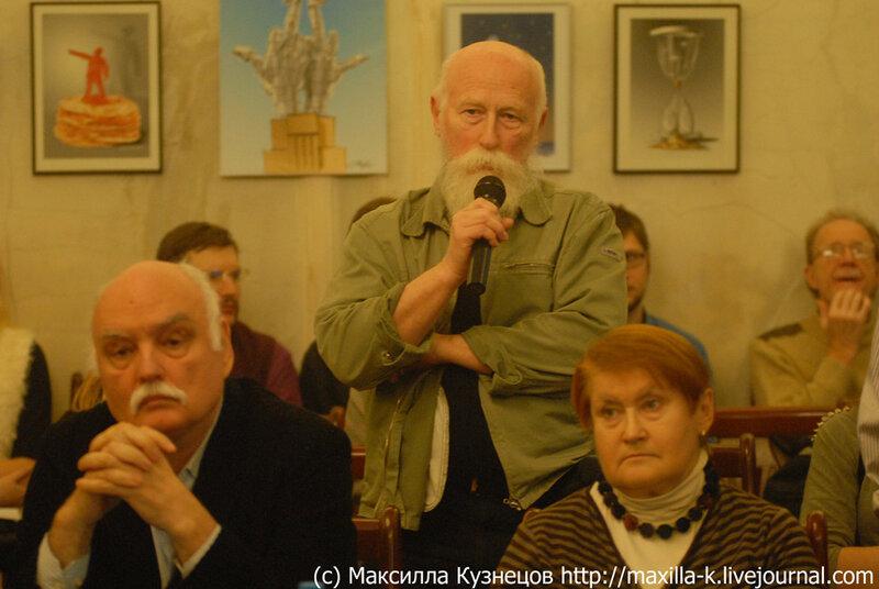 Леонид Ситников