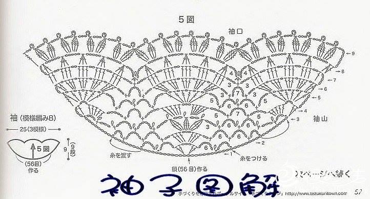 Схема вязание рукава крылышками