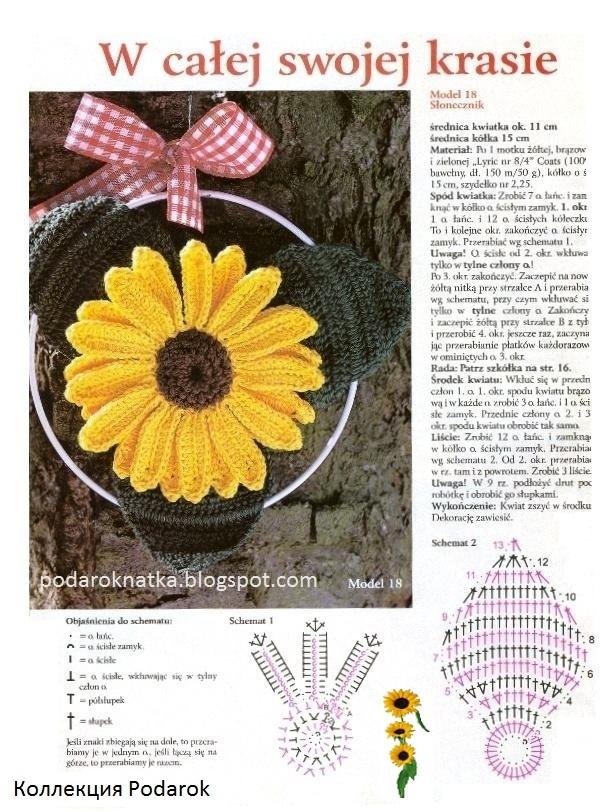 Польский журнал по вязанию крючком цветов - нарциссы, тюльпаны, розы, анютины глазки и др.  Даны все схемы.