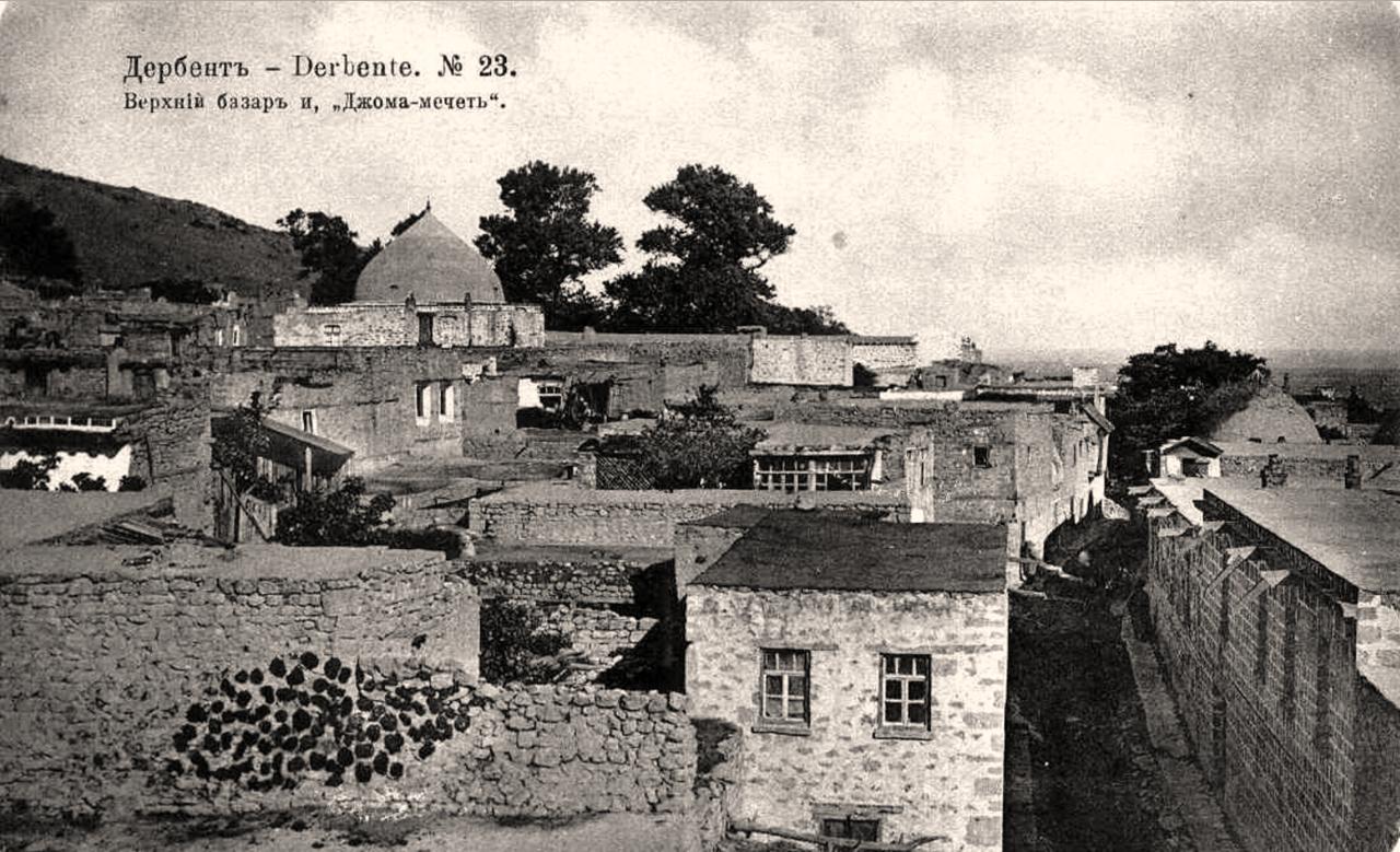 Верхний базар и Джума-мечеть