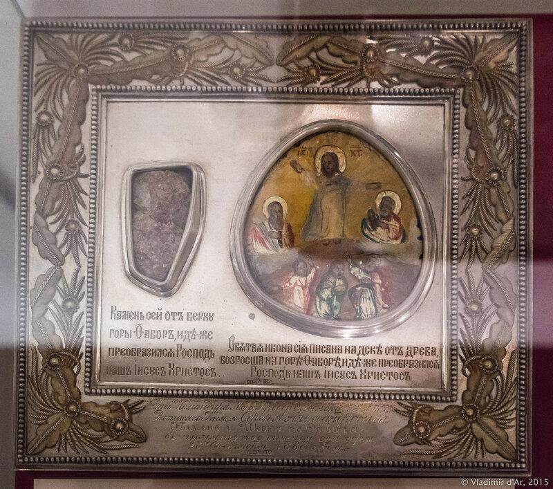 Икона «Преображение» и камень с горы Фавор, в окладе. Икона. Палестина. 1870-1880 гг.