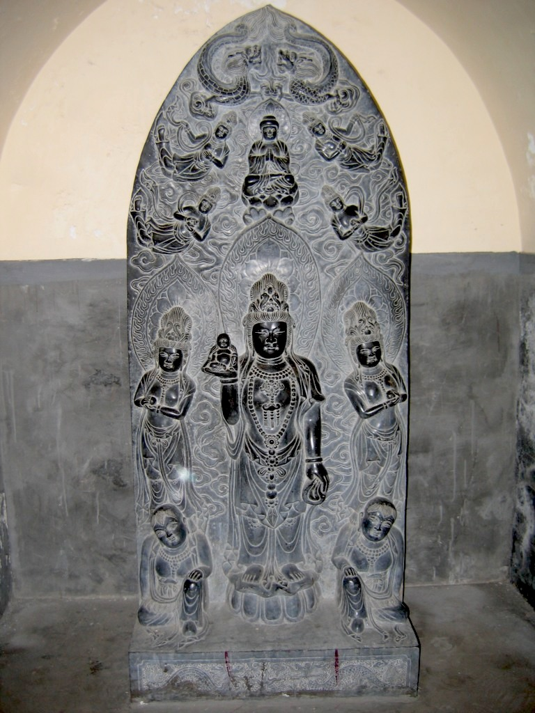Бодхисаттвы