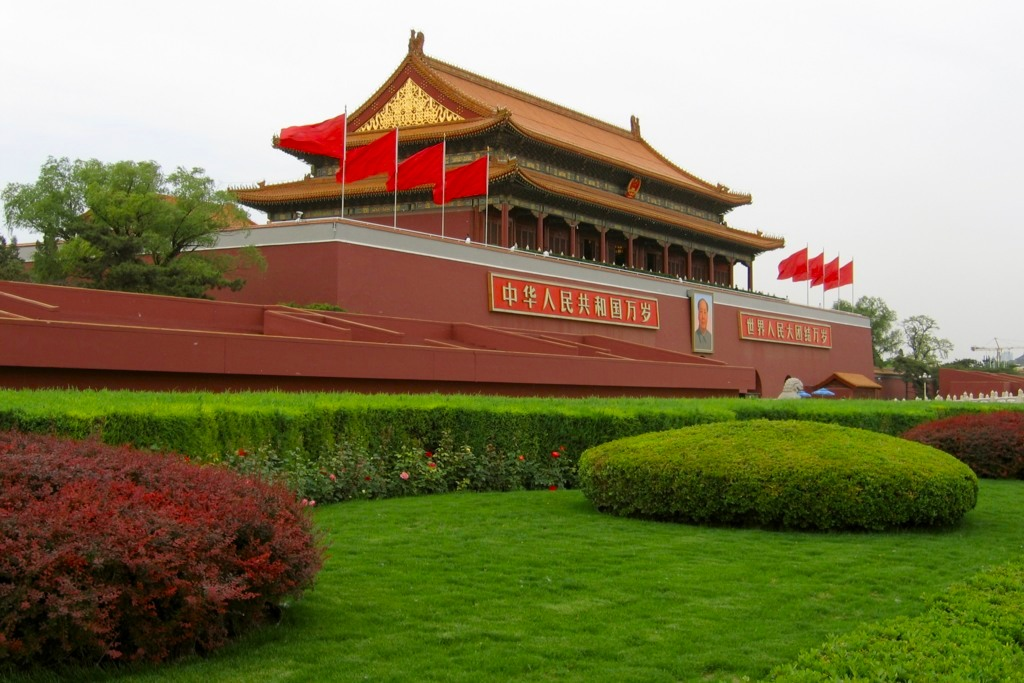 Ворота Небесного Спокойствия (Тяньаньмэнь)