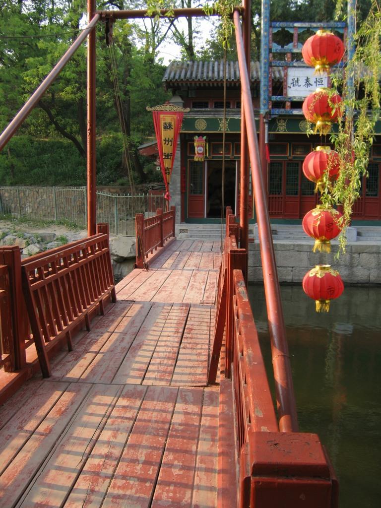 Улица Сучжоу, парк Ихэюань, Пекин, мост