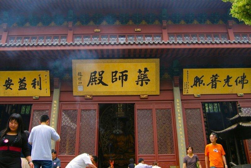 Монастырь Линъиньсы, Ханчжоу, Павильон Исцеляющего Будды