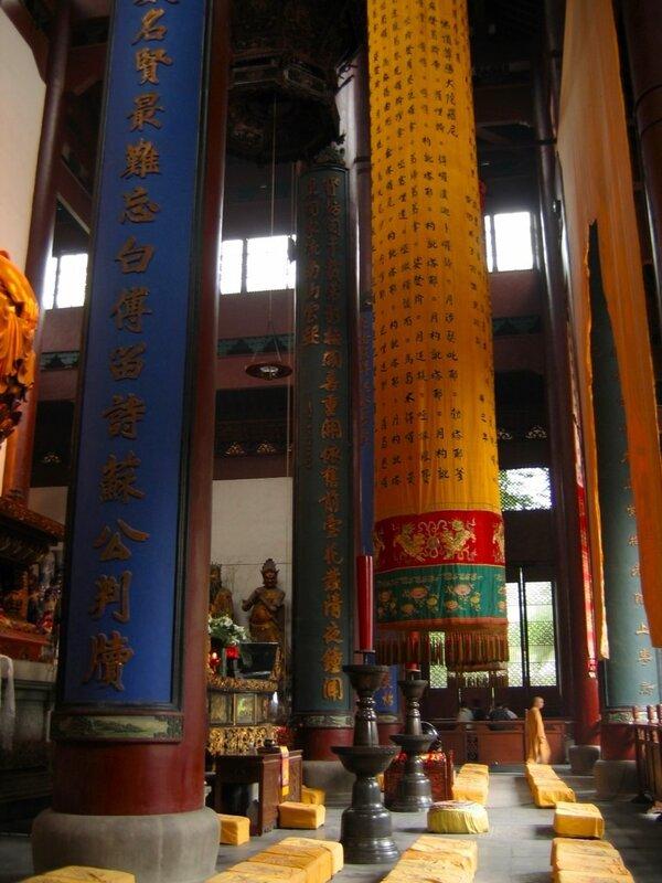 Зал Махавиры, Монастырь Линъиньсы, Ханчжоу