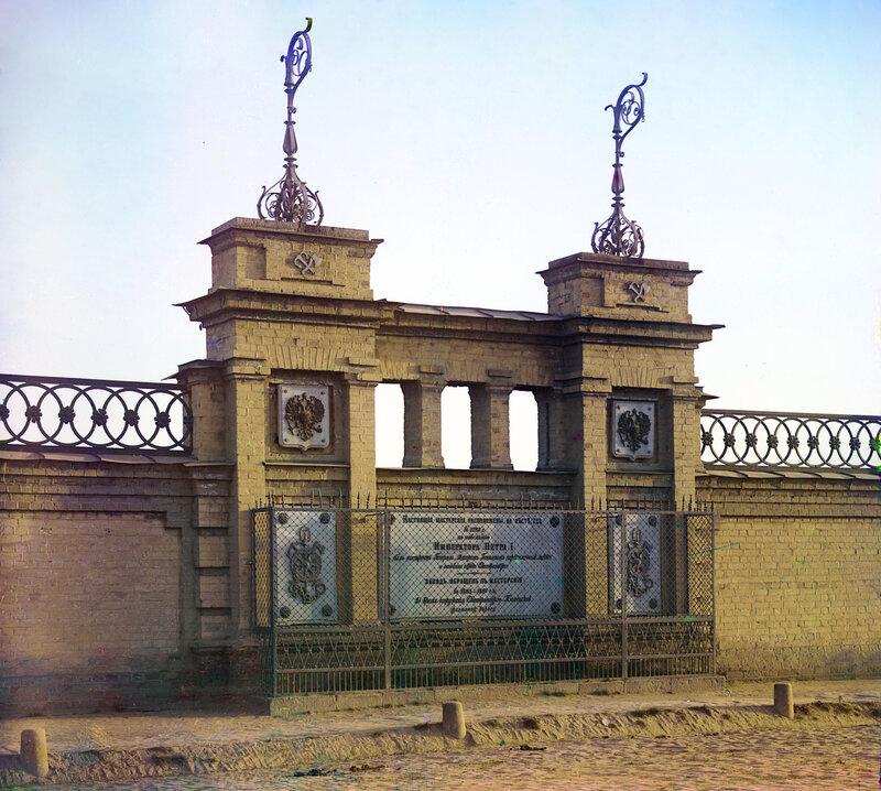 Ворота Императорской гранильной фабрики.
