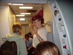 стюардесса Аня на Катарских авиалиниях