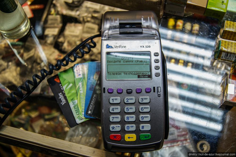 Вот так воруют деньги с банковских карт в ресторане