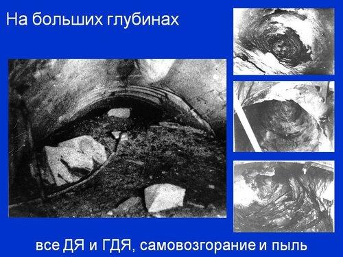 https://img-fotki.yandex.ru/get/194425/12349105.8e/0_92b9f_223f30_L.jpg