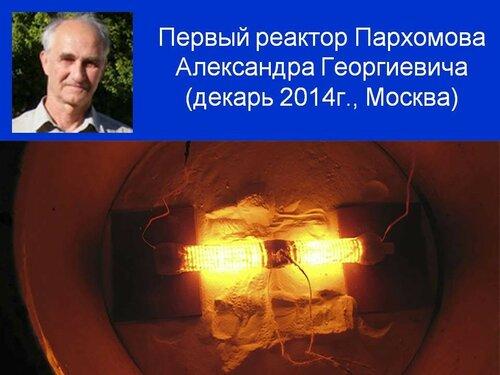 https://img-fotki.yandex.ru/get/194425/12349105.8f/0_92bad_1837d896_L.jpg