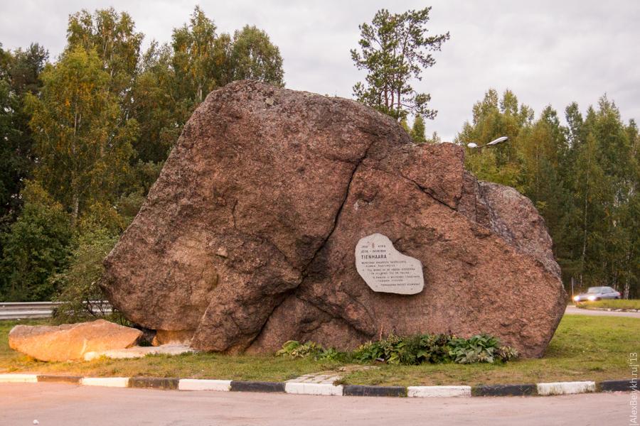 alexbelykh.ru, казак-камень, мегалиты Ленинградской области, камни ленинградской области, валуны ленинградской области, камень выборг