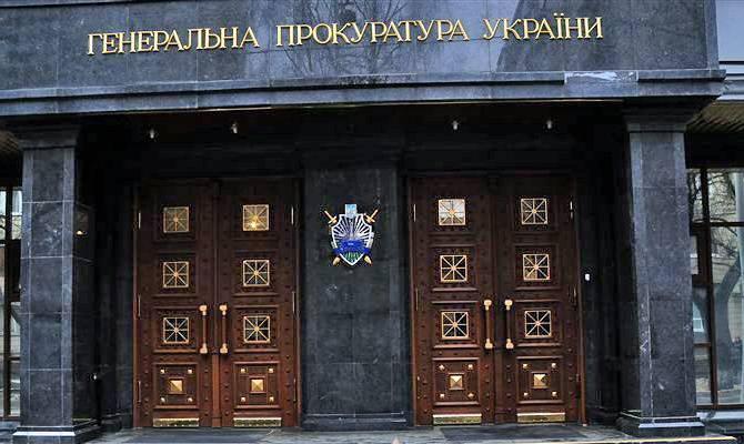 ГПУ получила доступ к информации о телефонных разговорах подозреваемого в мошенничестве члена ВСЮ Гречковского