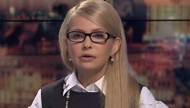 """""""Это самый чистый банк в Украине"""": Тимошенко ответила на обвинения Гонтаревой в грязных сделках"""
