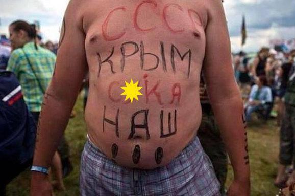 Это вам не добрая «мама-хунта»: Все развивается по спирали. Репрессии оккупантов уже докатились до пророссийских крымчан