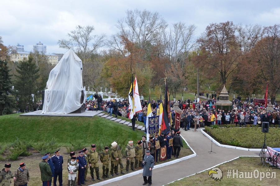 Открытие памятника Ивану Грозному в Орле, 2016.png