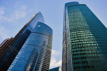 недвижимость в Москва-Сити