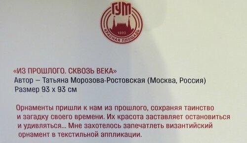 https://img-fotki.yandex.ru/get/194425/140132613.4e2/0_20d723_5abae32_L.jpg