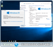 Windows 10 v.1607 with Update (x86-x64) AIO [36in2] adguard and frentensis