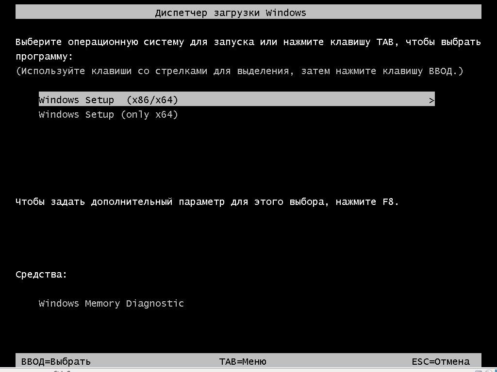 Не появляется меню выбора операционной системы
