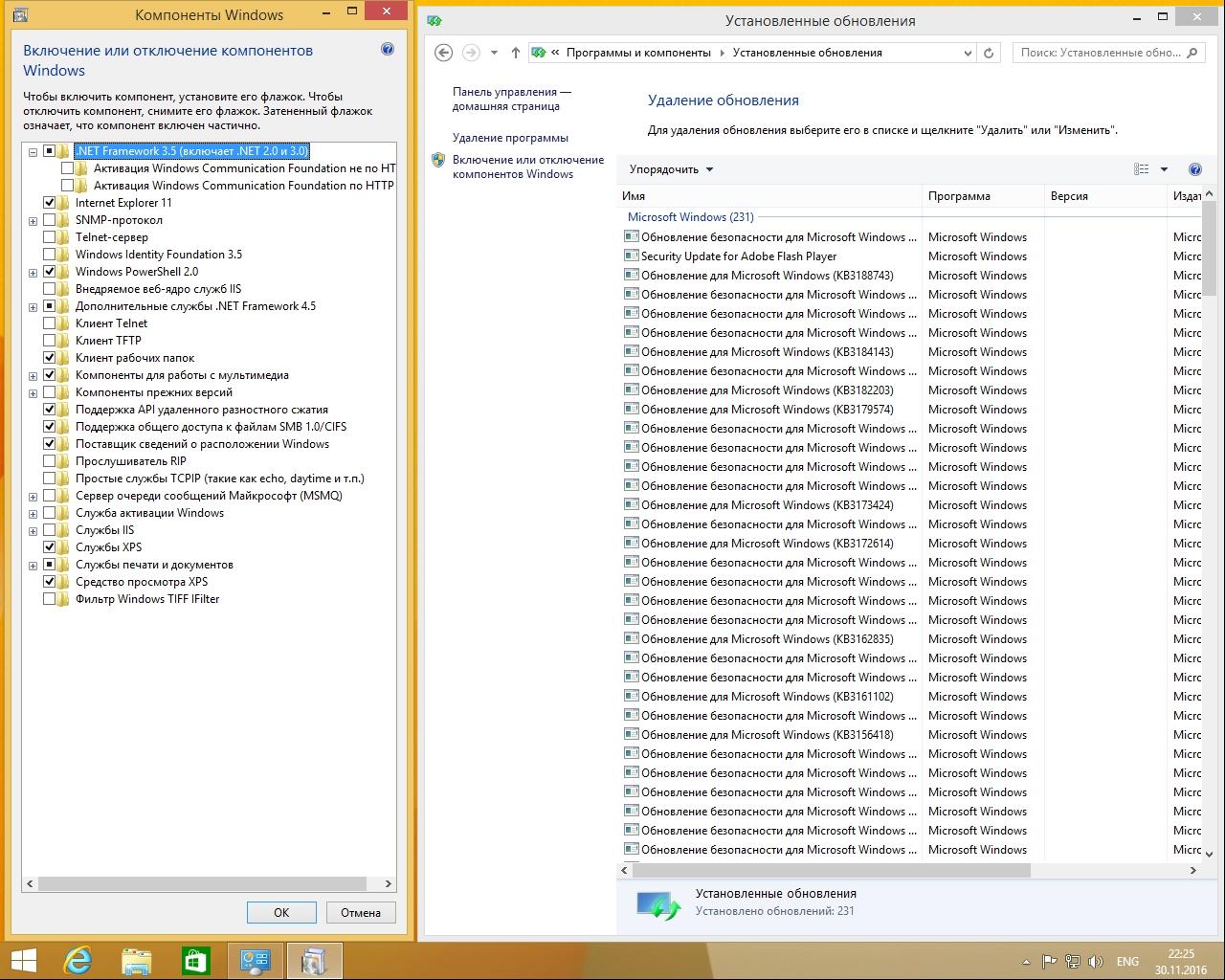Windows 10 с оригинальный образ bing